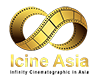 Icine asia wedding video Samui , Phangan, Thailand
